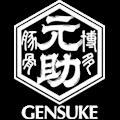 Hakata Gensuke